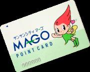 マーゴポイントカード